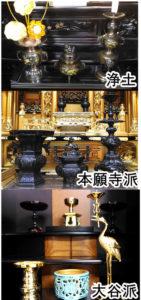 浄土真宗仏具の違い