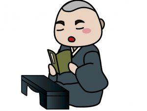 読経する僧侶
