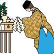 jichinsai-kannushi