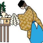 仏教式の地鎮祭について 主に浄土真宗編