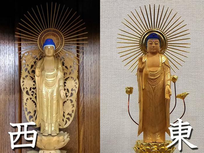 東西本願寺の阿弥陀様の違い比較
