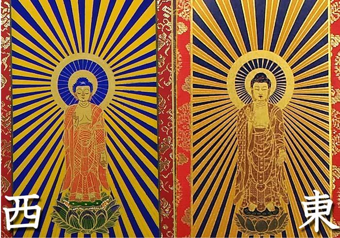 西東阿弥陀様の掛軸の違い