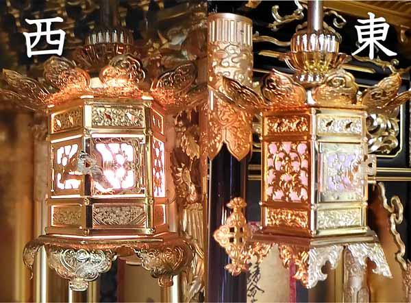 東西本願寺飾り方の違い