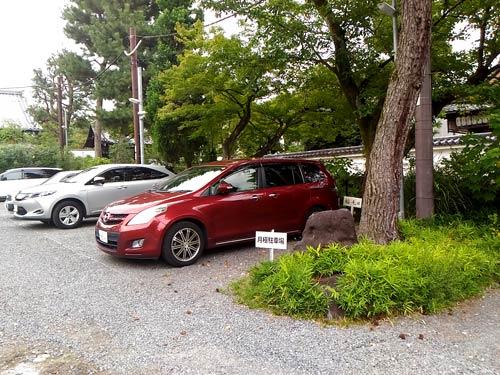 建仁寺駐車場