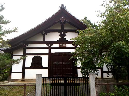 建仁寺の浴室