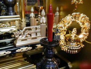 浄土真宗蝋燭立飾り方
