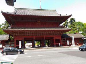 増上寺山門