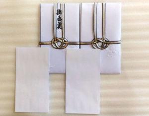 セリアの封筒