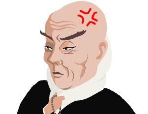 怒る親鸞聖人