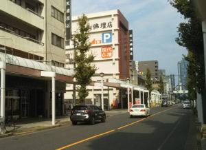 名古屋別院門前町