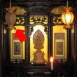 仏壇の電球がつかない