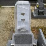 お墓を建てる法要(建碑式)の時に必要なものと流れ