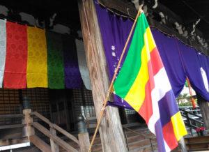 報恩講お寺の旗