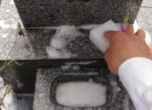 墓石を洗剤でこする